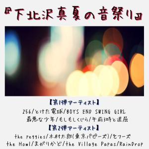 20150611_064550000_iOS