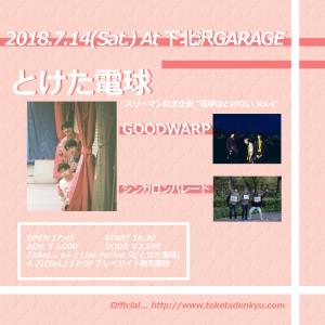 tokenai4フライヤー案3-4