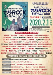 derarock_day_ 1