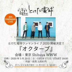wakuwaku squareWWW-01