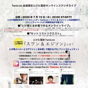 スタジオライブ広告0709-01